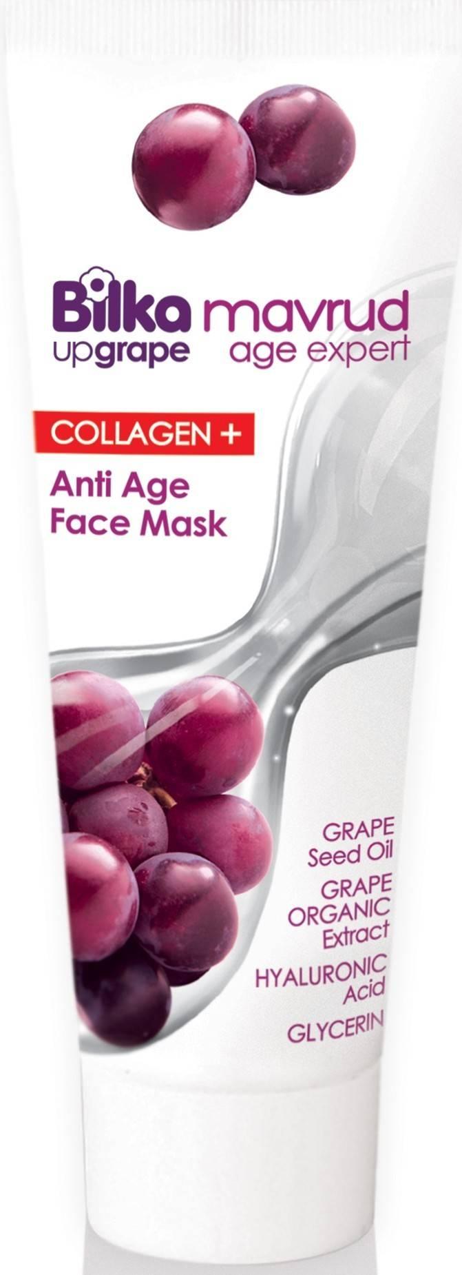 masca de fata anti-age collagen+120 ml bilka