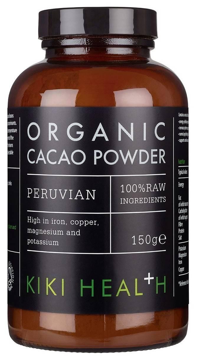 Pudra Organica de Cacao thumbnail