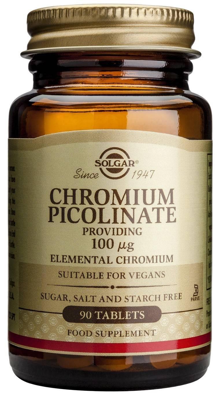 chromium picolinate 100mg 90 veg caps solgar