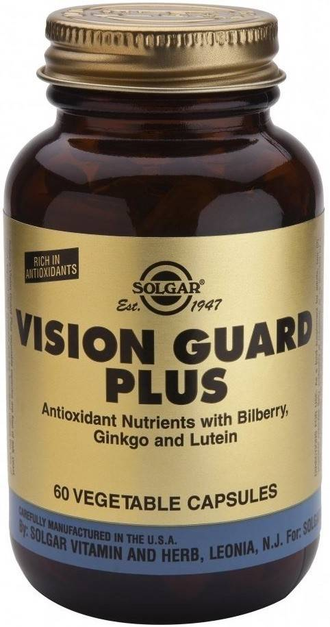 vision guard plus veg 60caps solgar