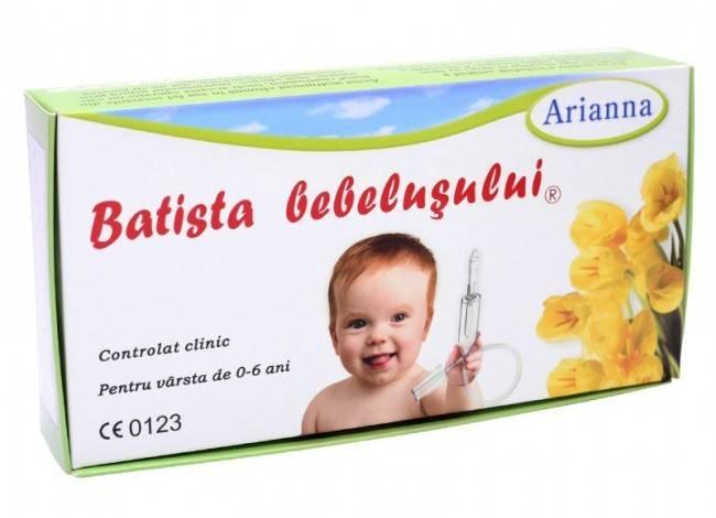 aspirator nazal batista bebelusului arianna