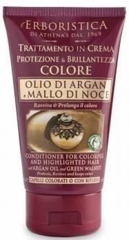 tratament pentru par vopsit, cu ulei de argan si polifenoli de nuca verde erboristica 150 ml